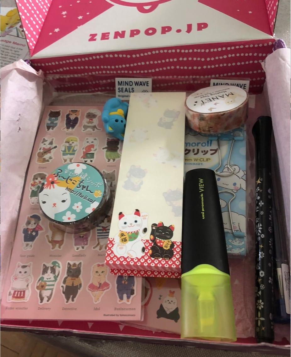 détail zenpop box